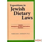 Expositions in Jewish Dietary Laws (limited quantity- sale while supply last)