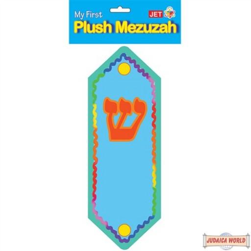 "Plush Mezuzah, 10"" Blue"