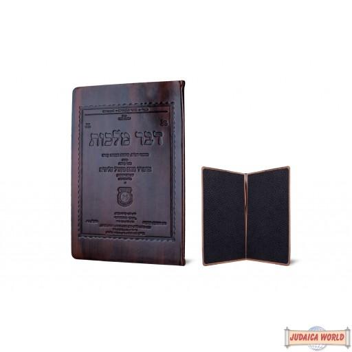Soft Leather Devar Malchus Cover