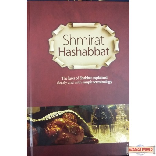 Shmirat Hashabbat- English