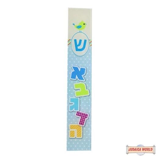 Perspex Printed Mezuzah Case 12cm for Children