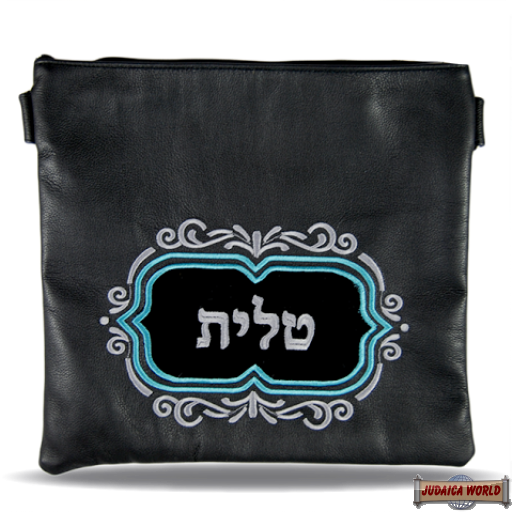 Leather Talis or/and Tefillin Bag(s) Style 230 Teal