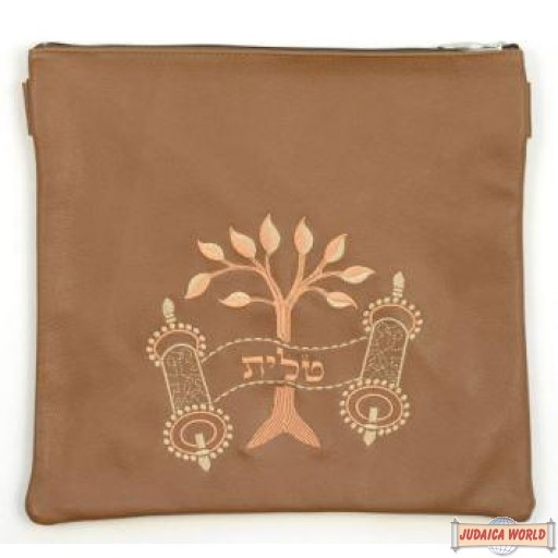 Leather Talis and/or Tefillin Bags Style 270 TN