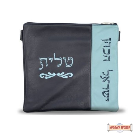 Leather Talis and/or Tefillin Bags Style 390 NV