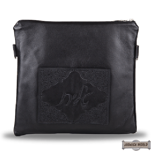 Leather Talis and/or Tefillin Bags Style 410 BK