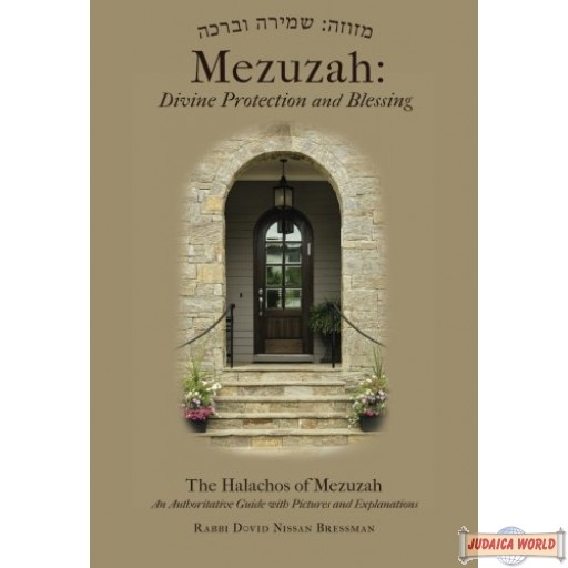 Mezuzah: Divine Protection & Blessing