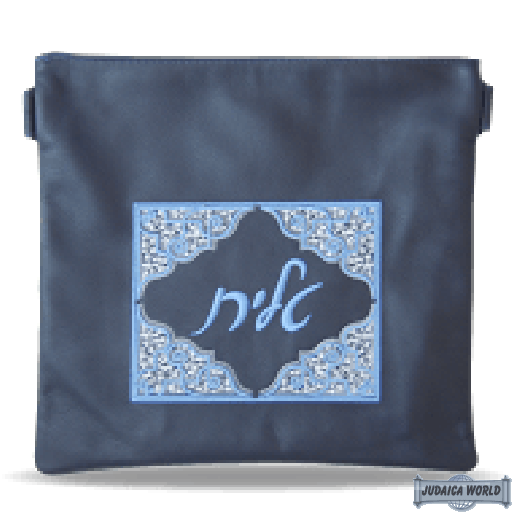 Leather Talis or/and Tefillin Bag(s) Style 420 Navy