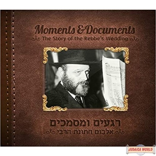 Moments & Documents, The Story Of The Rebbe's Wedding