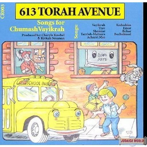 613 Torah Ave. #3, Songs For Chumash Vayikra C.D.