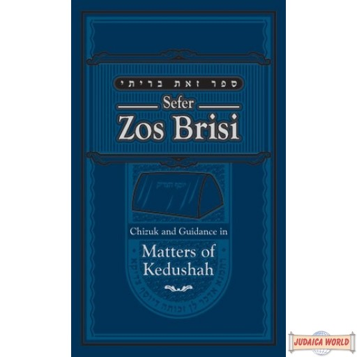 Sefer Zos Brisi, Chizuk and Guidance in Matters of Kedushah
