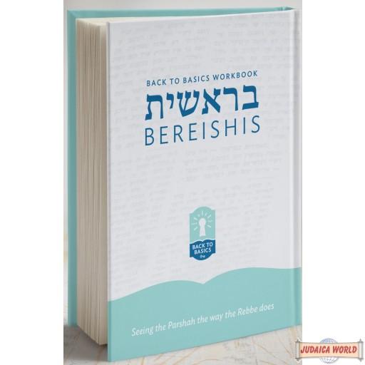 Back To Basics - Likkutei Sichos - #1 Bereshis