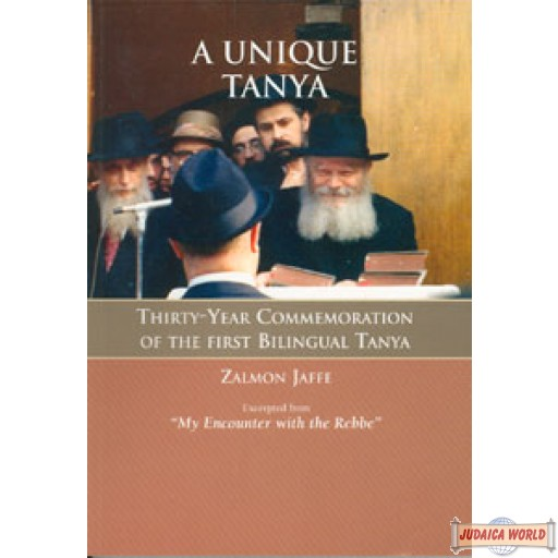 A Unique Tanya
