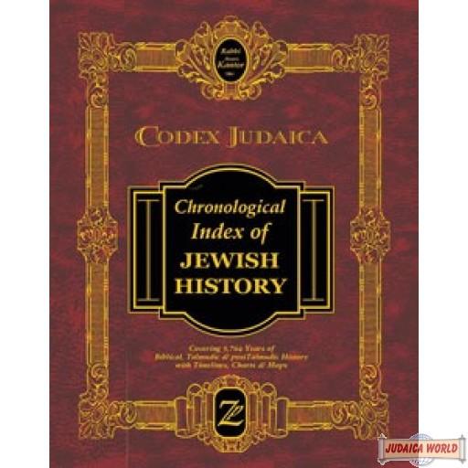 Codex Judaica
