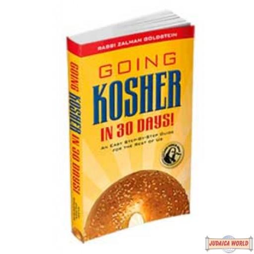 Going Kosher in 30 Days!