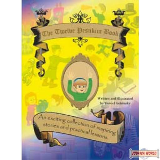 The 12 Pesukim Book