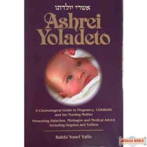 Ashrei Yoladeto / A Guide to Pregnancy, Childbirth, and the Nursing Mother