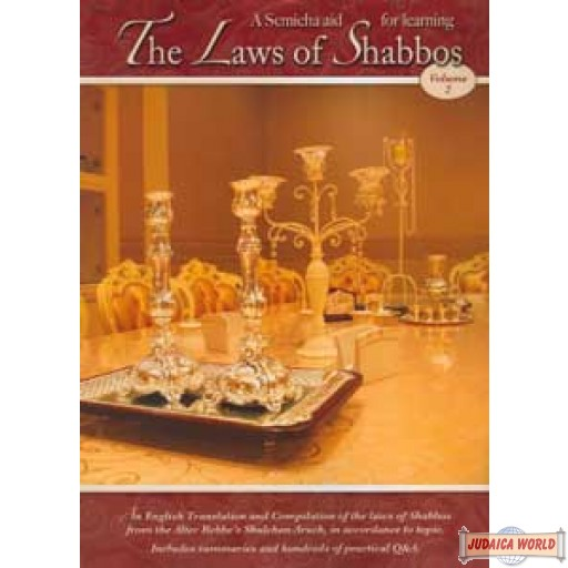 A Semicha Aid for Learning The Laws of Shabbos - Vol 2