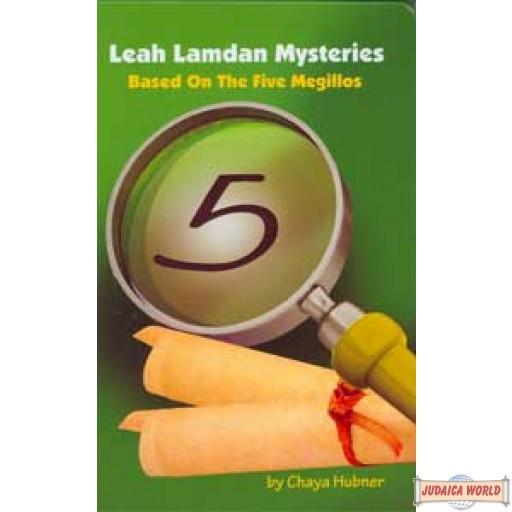 Leah Lamdan Mysteries - Based on the Five Megillos