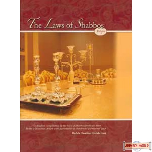 A Semicha Aid for learning the Laws of Shabbos - Vol 3