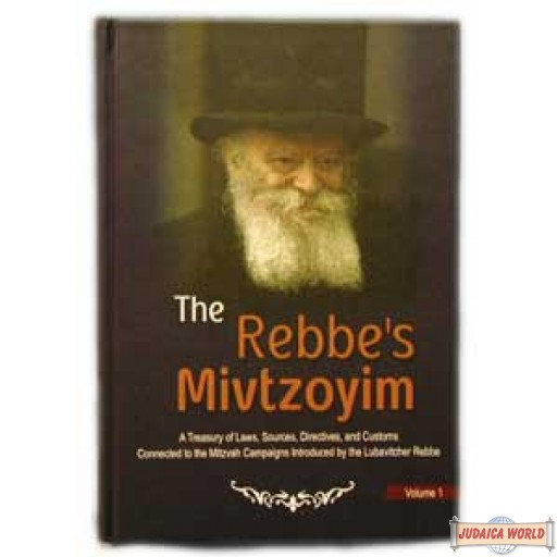 The Rebbe's Mivtzoyim #1
