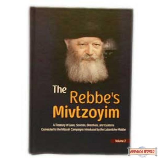 The Rebbe's Mivtzoyim #2