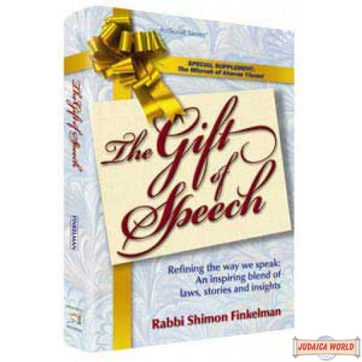 The Gift of Speech - Softcover