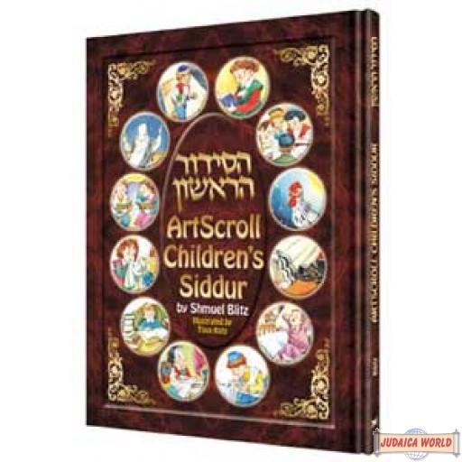 The Artscroll Children's Siddur