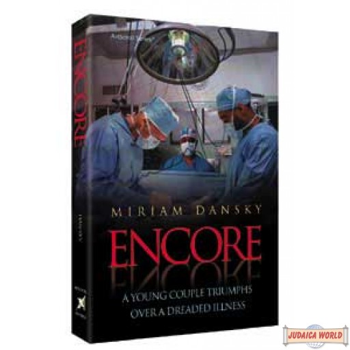 Encore - Softcover
