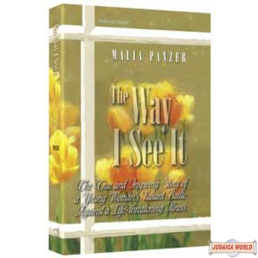 The Way I See It - Hardcover