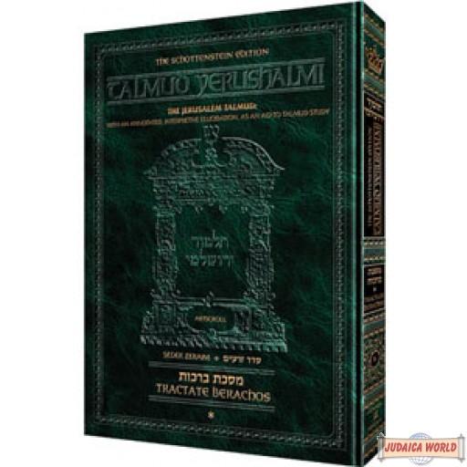 Schottenstein Edition Talmud Yerushalmi - Tractate Peah