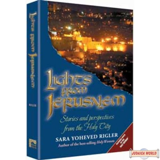 Lights From Jerusalem - Softcover