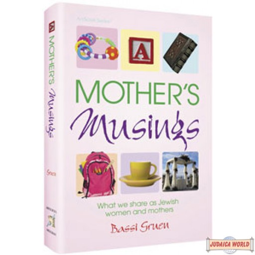 A Mother's Musings - Hardcover
