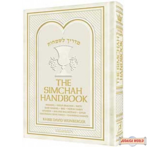 The Simcha Handbook