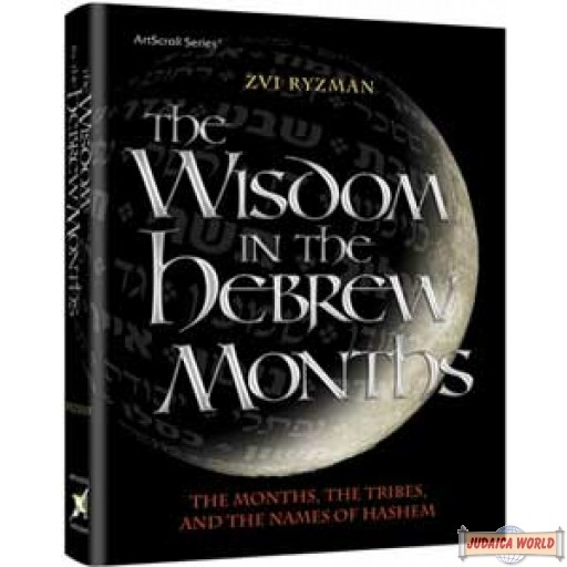 The Wisdom in the Hebrew Months #1