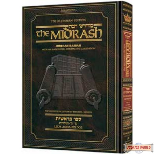Kleinman Edition Midrash Rabbah: Bereishis vol. 2 - Parshiyos Lech Lecha through Toldos