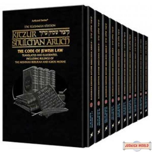 Kitzur Shulchan Aruch 10 vol boxed set