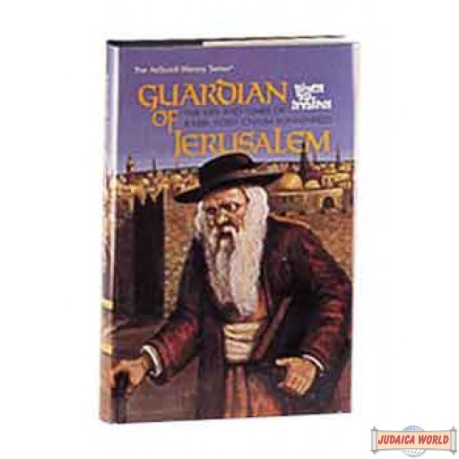 Guardian Of Jerusalem - Softcover