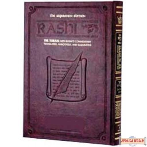 Sapirstein Edition Rashi - Vol. 1 - Bereishis