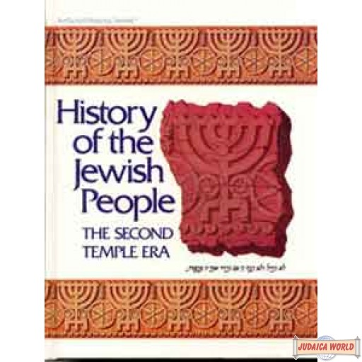 History Of Jewish People Volume 1 - Softcover
