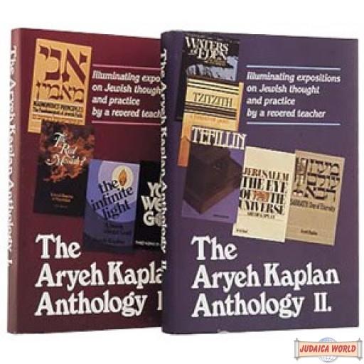 Aryeh Kaplan Anthology 2 Vol Set
