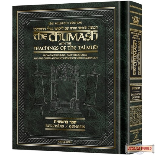 Chumash with the Teachings of the Talmud, #1 Sefer Bereishis