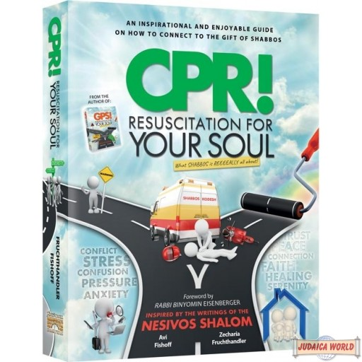 CPR! Resuscitation for Your Soul