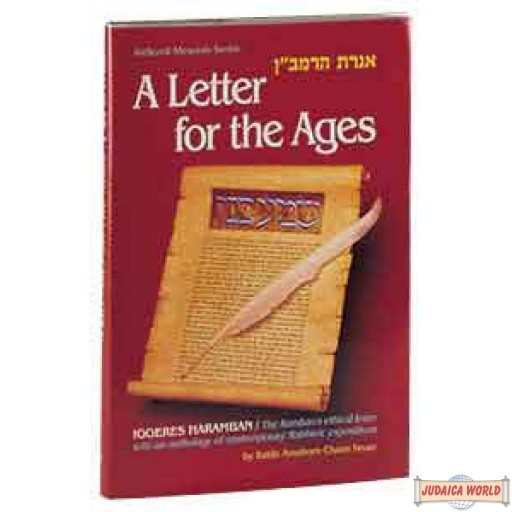 Iggeres Haramban / A Letter For The Ages - Hardcover
