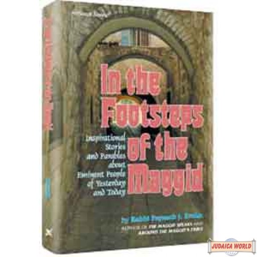 In The Footsteps Of The Maggid - Hardcover