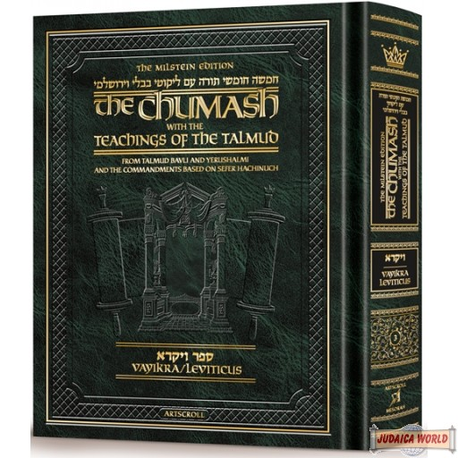 Chumash with the Teachings of the Talmud, #3 Sefer Vayikra
