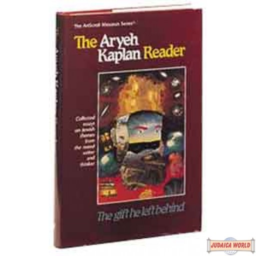 Aryeh Kaplan Reader - Softcover