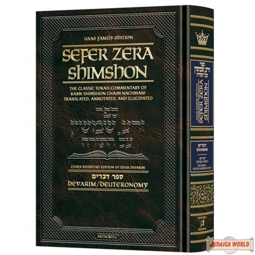 Sefer Zera Shimshon, Devarim