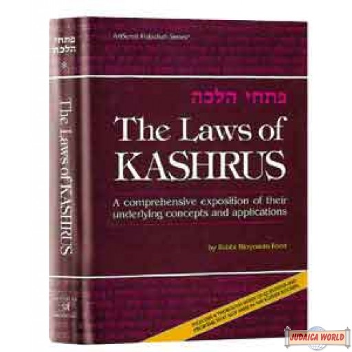 The Laws Of Kashrus - Hardcover
