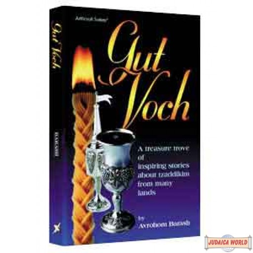 Gut Voch - Hardcover