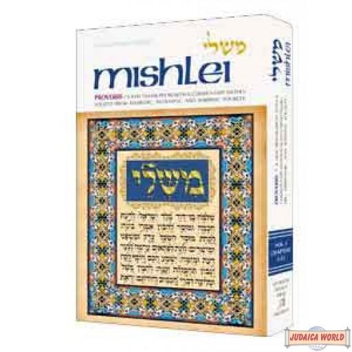 Mishlei / Proverbs - Volume 1